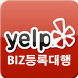 Picture of Yelp Biz 등록 서비스