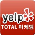 Picture of Yelp Total Marketing