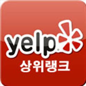 Picture of Yelp 상위랭크 서비스,