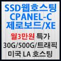 Picture of SSD미국제로보드/XE-C