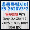 Picture of  E5-2620v3 x 2