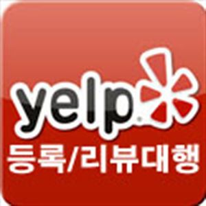 Picture of Yelp 리뷰 서비스