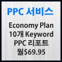 Picture of PPC 검색엔진 마케팅 -Economy