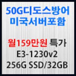 Picture of 50G  디도스방어 서버포함 월159만원 특가