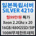 Picture of 일본데카코어서버 Silver 4210