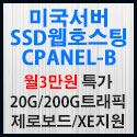 Picture of SSD미국제로보드/XE-B